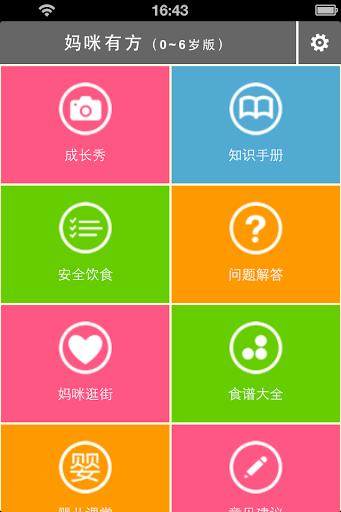 Android看片族群看過來:隨身影院的4款基本播放工具| T客邦- 我只 ...