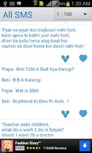 Urdu Funny Poetry SMS - screenshot thumbnail