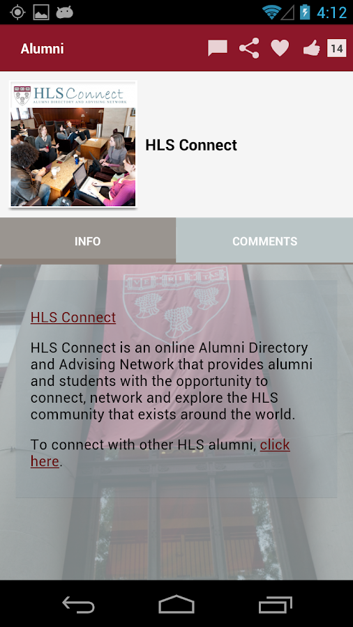 Harvard Law School - screenshot