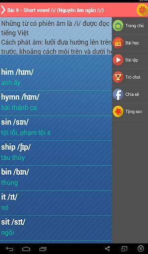 玩教育App|Luyện phát âm tiếng Anh免費|APP試玩