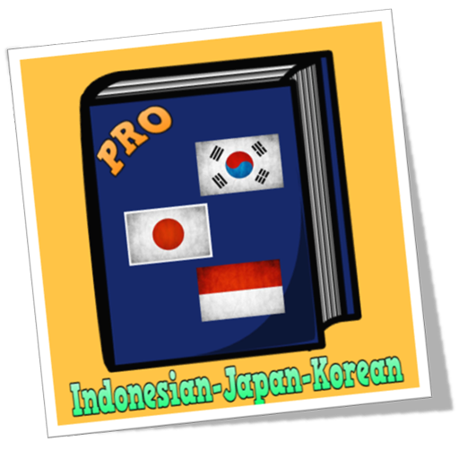 Dictionary ID-JP-KR 書籍 App LOGO-硬是要APP