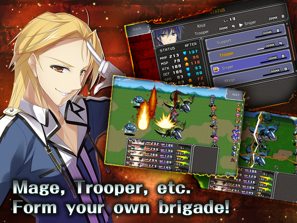 RPG Chrome Wolf - KEMCO- screenshot