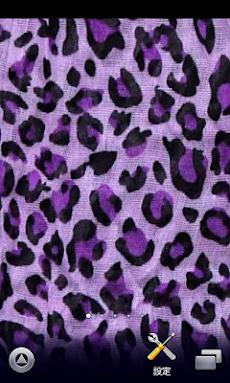 かわいい紫ヒョウ柄壁紙スマホ待受壁紙ver49 Android