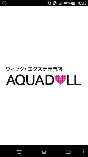 AQUADOLL アクアドール 公式ウィッグ・エクステ通販