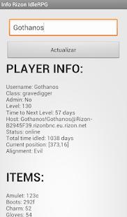 iRPG Rizon - screenshot thumbnail