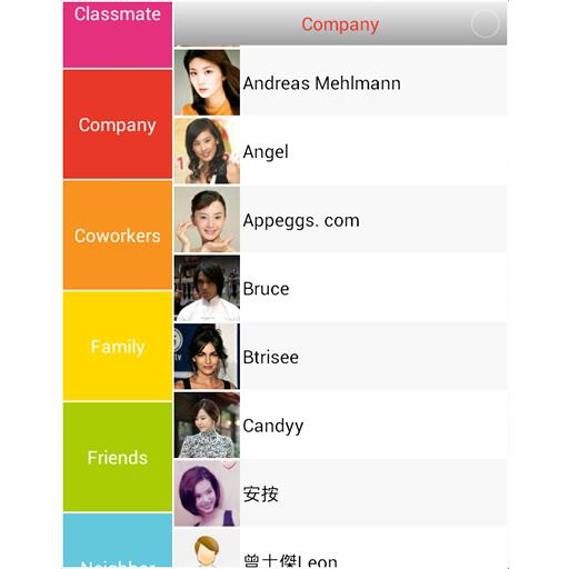 电话簿的小部件 工具 App LOGO-APP試玩