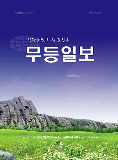 史萊恩 | Pop Danthology 2013/68首西洋流行舞曲混音輯 (中文歌詞)