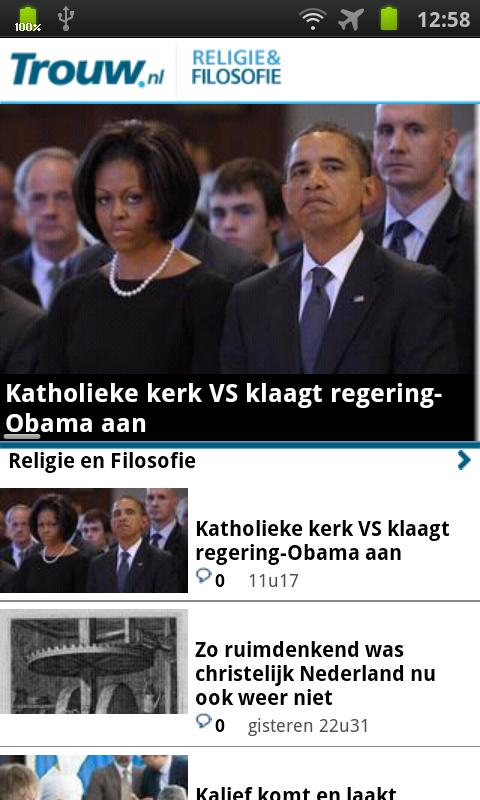 Trouw.nl Mobile - screenshot
