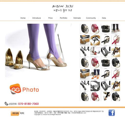 제품사진촬영 누끼사진촬영 출장사진 쇼핑몰사진 행사사진