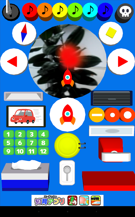 Wilful play with your baby- screenshot