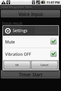 Voice Recognition Timer- screenshot thumbnail