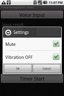 Voice Recognition Timer- screenshot thumbnail