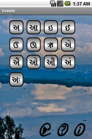 Letter2Sound (Learn Gujarati) - screenshot