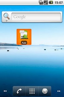 Send Mail Shortcut - screenshot thumbnail