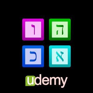 Learn Hebrew Alphabet Icon