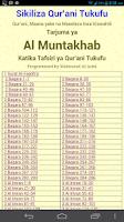 Screenshot of Sikiliza Quran Kwa Kiswahili