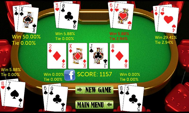 Poker Master (Poker Game) - screenshot