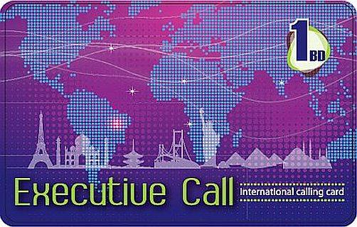 ExecutiveCall Card Bahrain