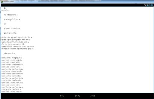 【免費書籍App】Jaap Sahib-APP點子