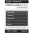 Sri Lanka News - 3 Languages icon