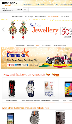 India Shoping social network