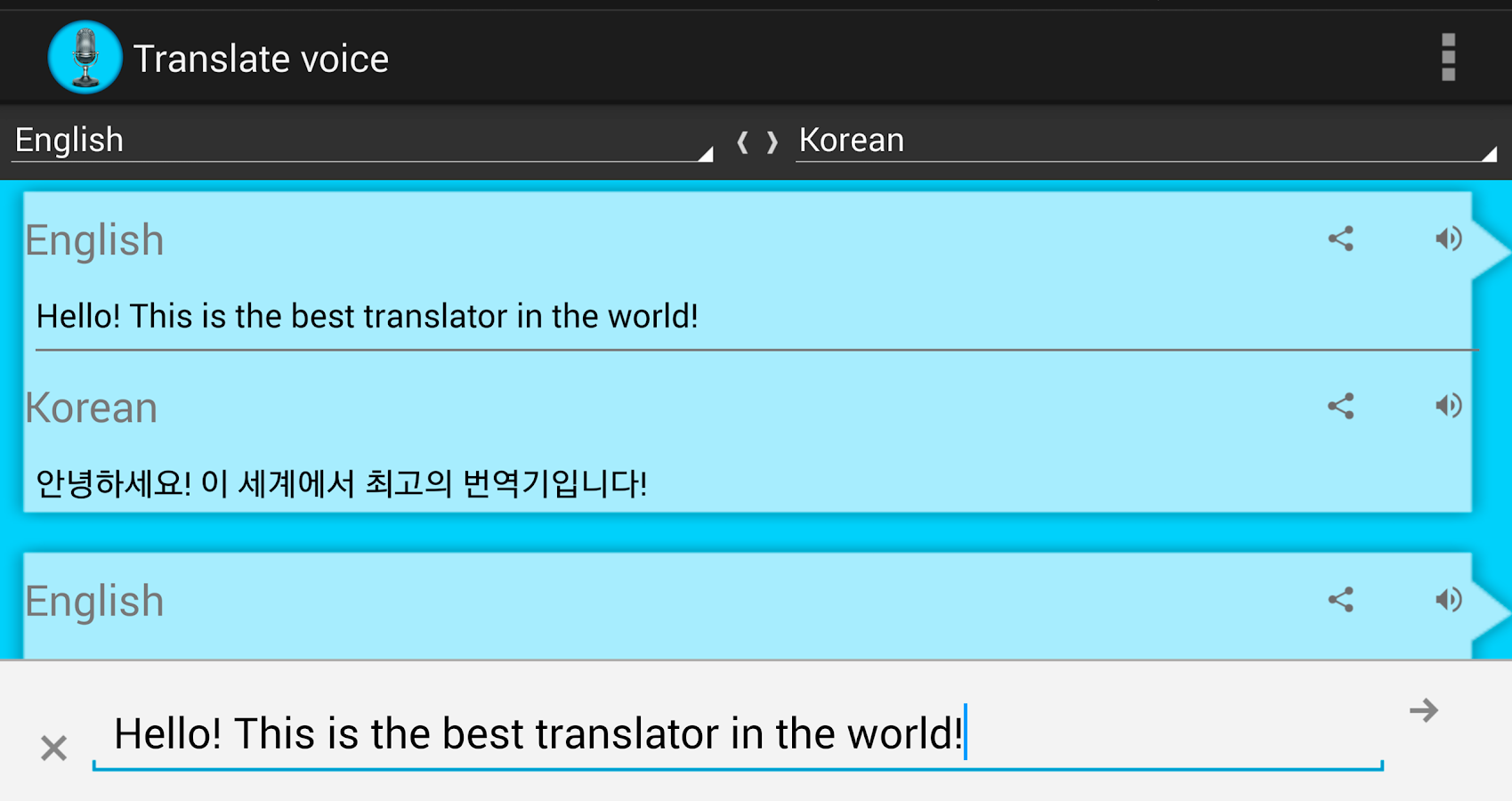 Translate voice - Translator - Android Apps on Google Play