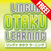 Lingua OTAKU Learning DEMO