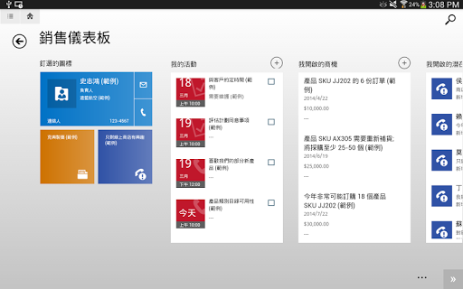 Dynamics CRM for tablets