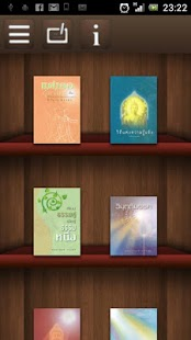 Pamojjo Books- screenshot thumbnail