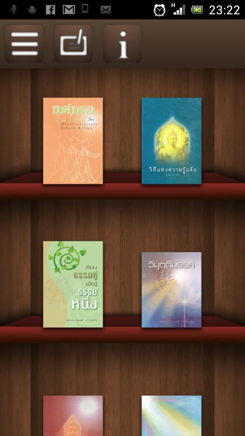 Pamojjo Books - screenshot