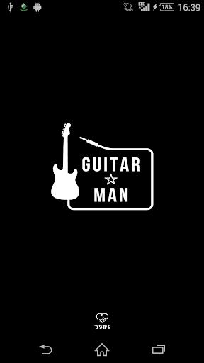 Guitar Man ギターマン 公式アプリ ぎたーまん