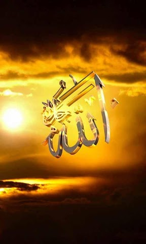 Allah HD Live Wallpaper | Explore the app developers ...