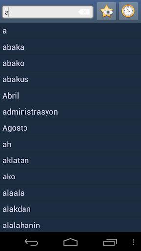 Filipino Ingles Diksiyunaryo