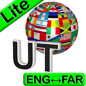 Eng-Farsi Translator Lite