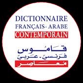 Dictionnaire AL-MOUASER