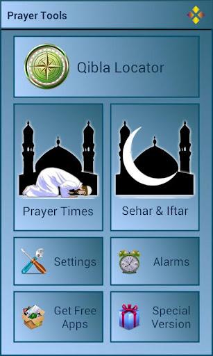 Prayer Tools