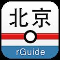北京地铁 logo