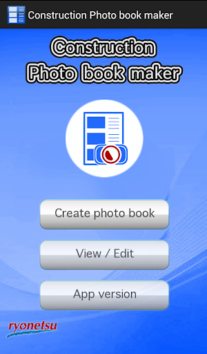 Construction Photo Maker FREE