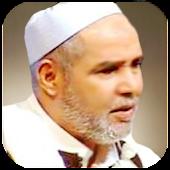 الدوكالي - القرآن الكريم