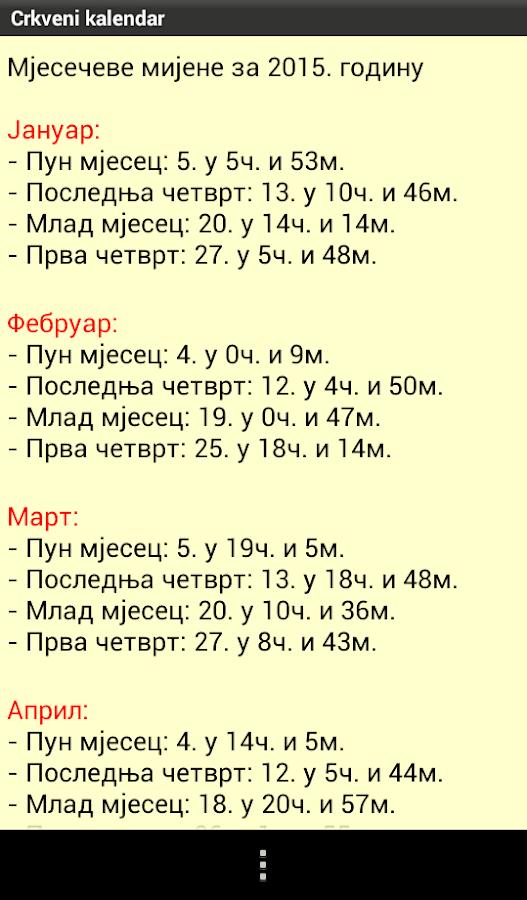 Pravoslavni crkveni kalendar - screenshot