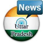 Uttar Pradesh Newspapers