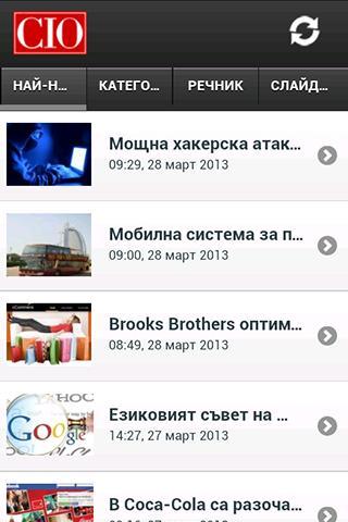 免費新聞App|CIO Bulgaria|阿達玩APP