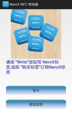NeroX NFC 读写器