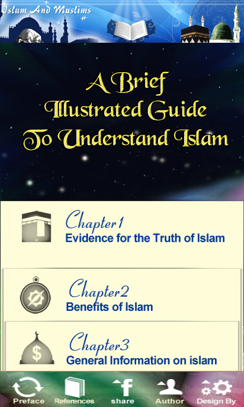 Islam Guide - screenshot