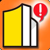 【電話帳ナビ】電話帳に登録されていない相手でも情報表示