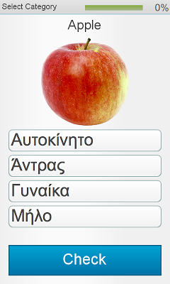 Learn Greek - Fabulo - screenshot