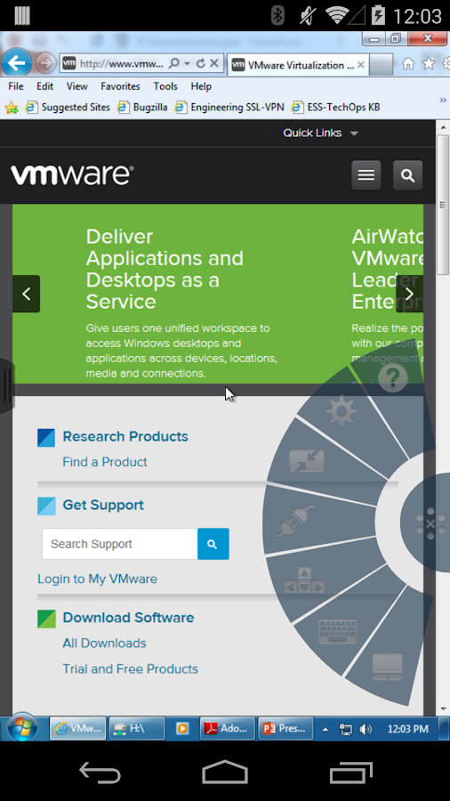VMware Horizon Client- screenshot