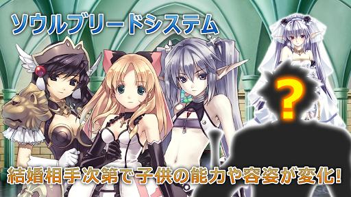 RPG アガレスト戦記 image | 11