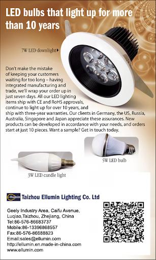 免費書籍App|Ellumin Lighting HD|阿達玩APP