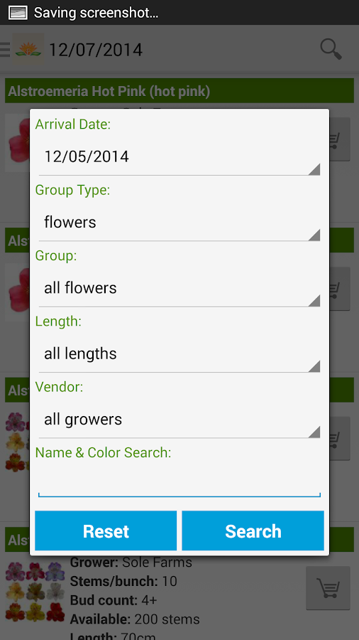 SFS Flower Source- screenshot
